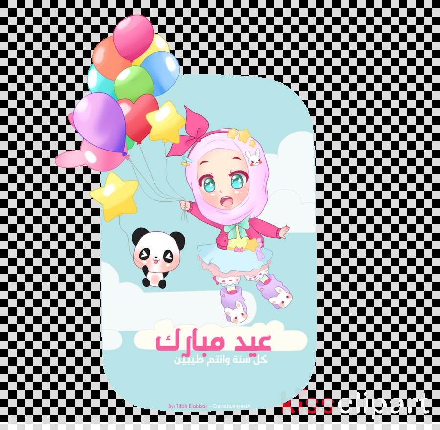 Eid Mubarak clipart Eid Mubarak Eid al-Fitr Eid al-Adha