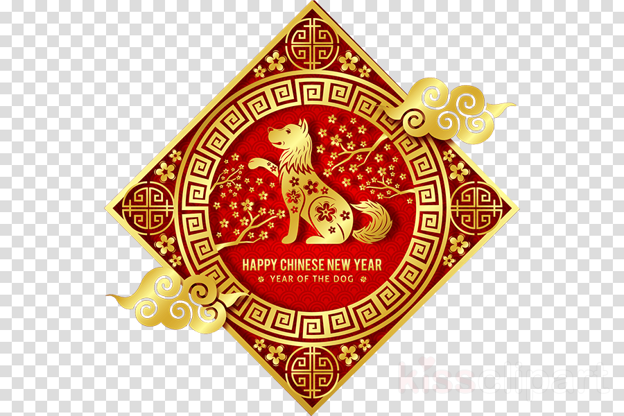chinese new year cards clipart Happy Chinese New Year!