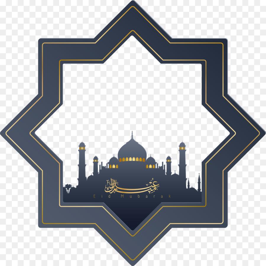 Eid Mubarak Symbol