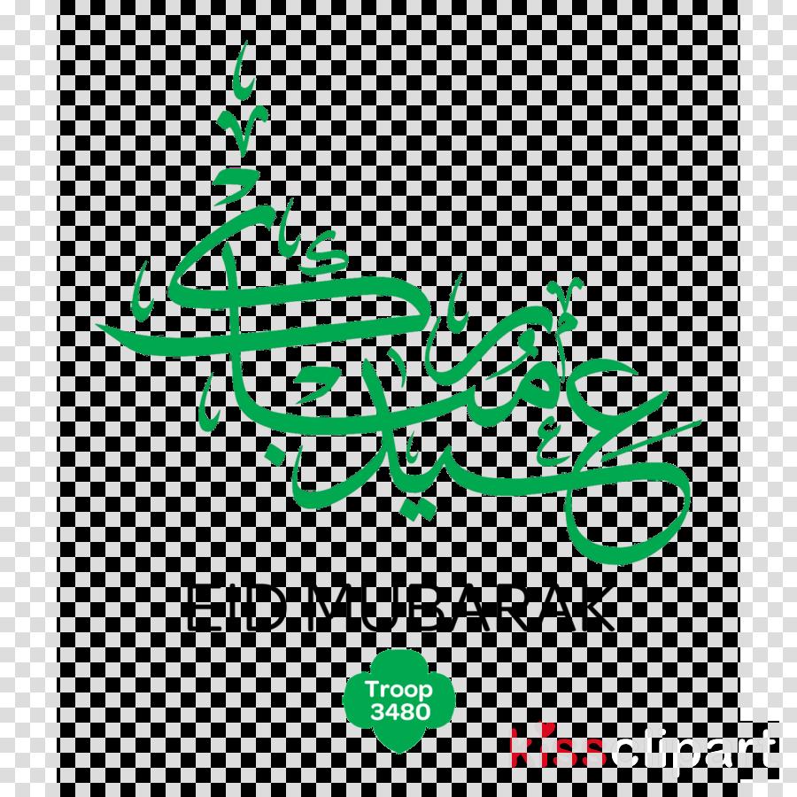 ثيمات عيد مبارك clipart Eid Mubarak Eid al-Fitr Eid al-Adha