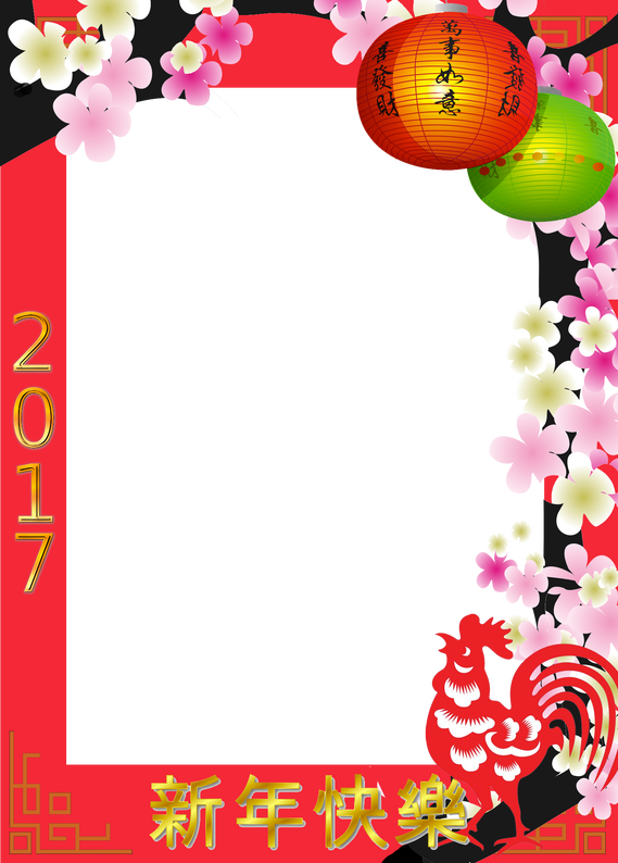chinese new year frame border clipart chinese new year clip art
