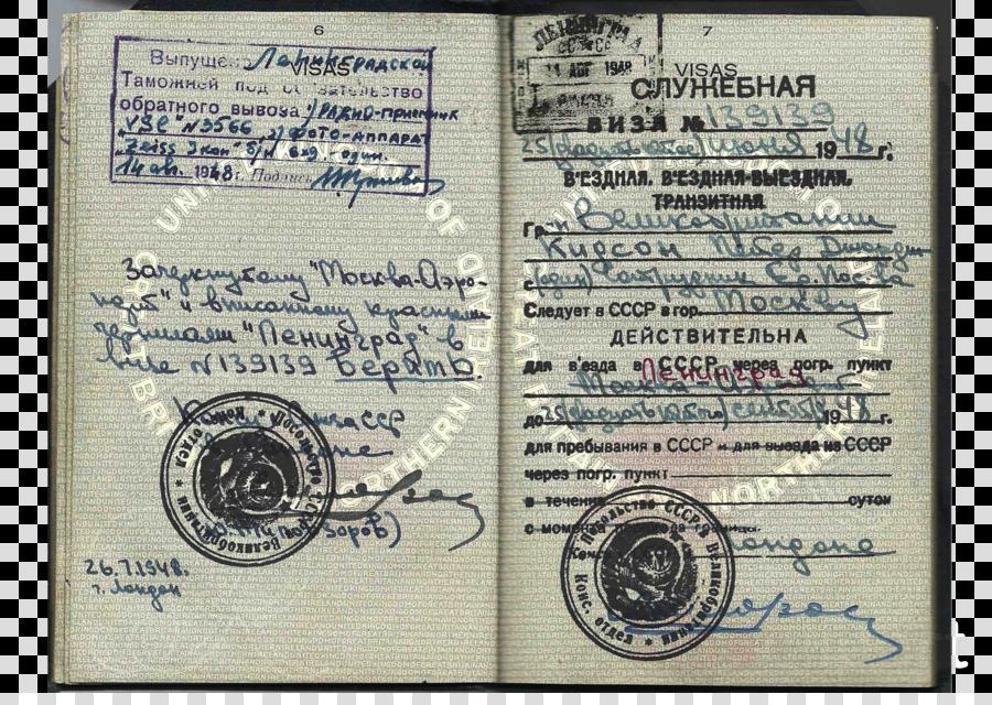document clipart Document
