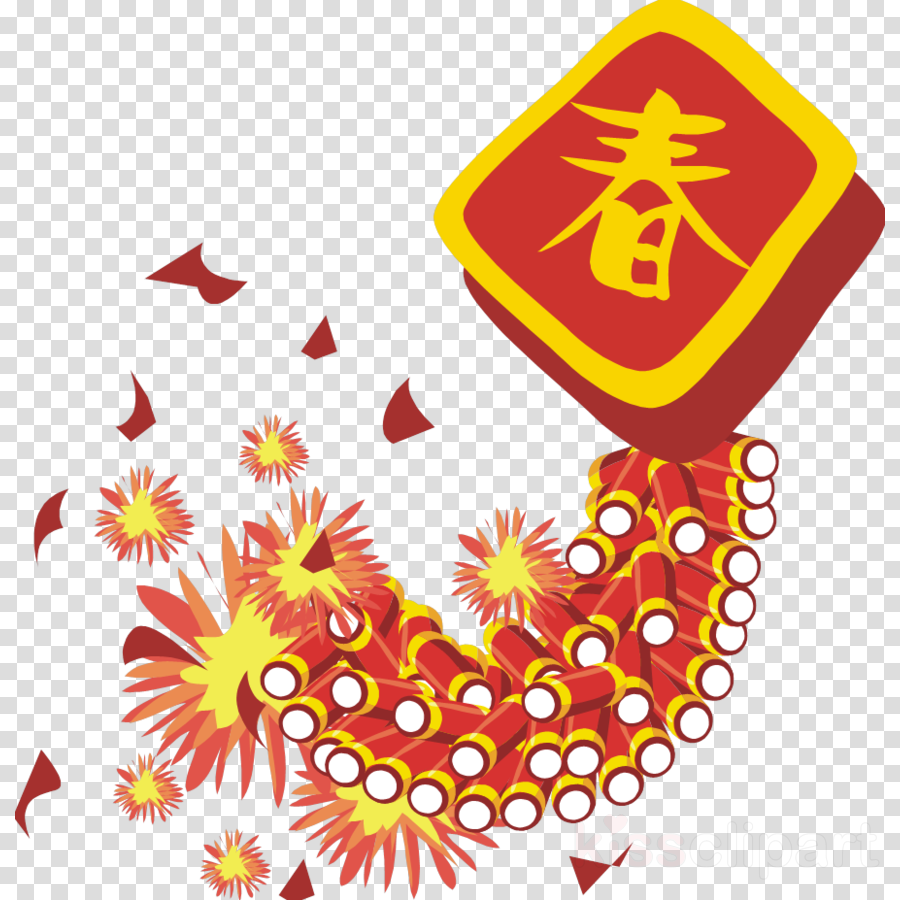 chinese new year 2017 gif clipart Chinese New Year