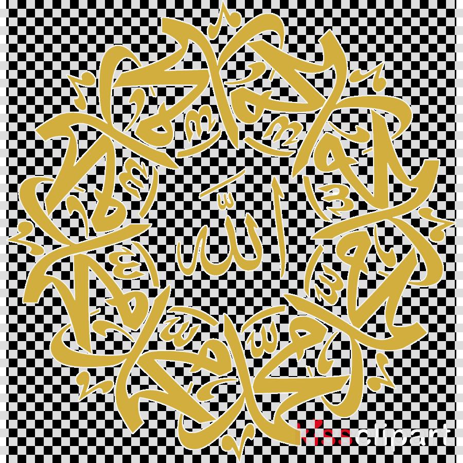 allah muhammad calligraphy clipart Allah Arabic calligraphy