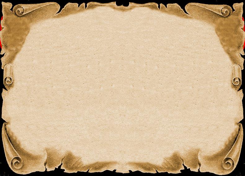Beige Background Frame