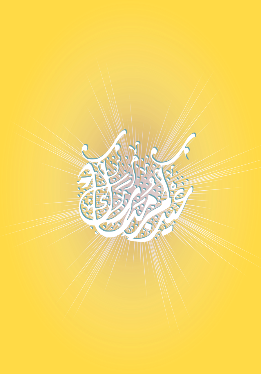Islamic Background Pattern