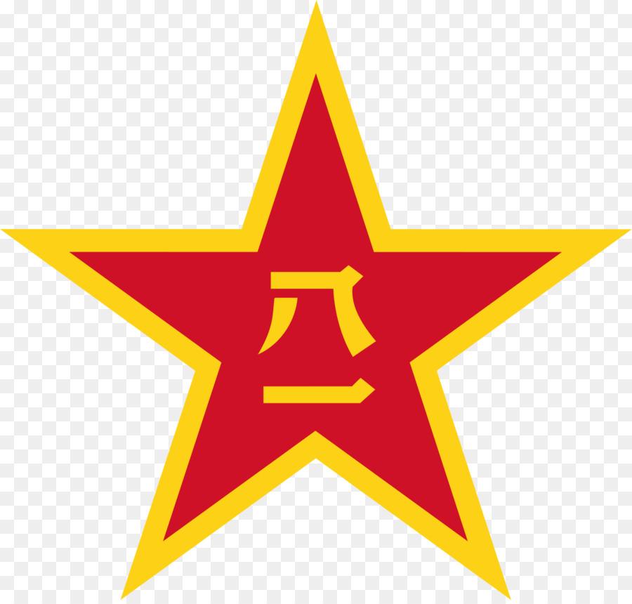 China Background
