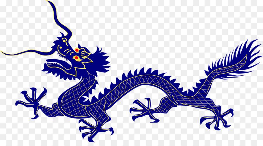 chinese dragon clipart China Chinese dragon Clip art