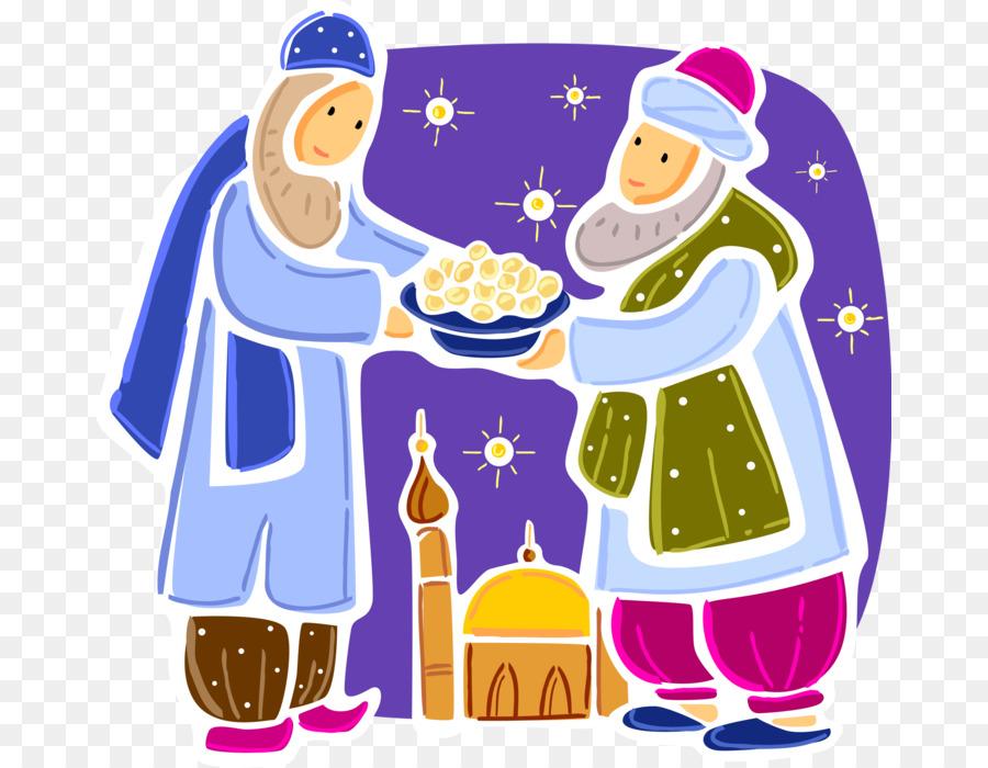 Ramadan clipart Ramadan Quran Clip art