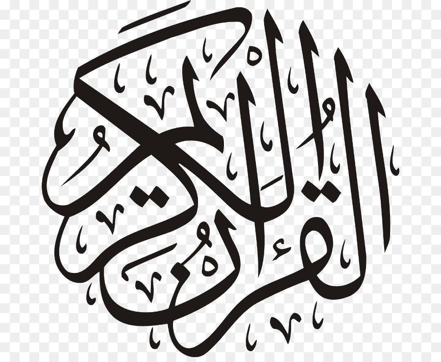 Quran, Text, Font, transparent png image & clipart free download