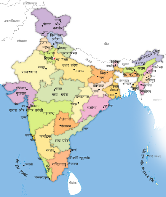 India Maptransparent png image & clipart free download on pitchers from india, mountains in india, people india, geography india, goa india, digital technology in india, skype india, top religions in india, world continents india, world from vietnam, most beautiful places india, mumbai india, world maps before 1859, states of india, animals india, world atlas, globe india, world yoga day in india, places in india, kashmir india,