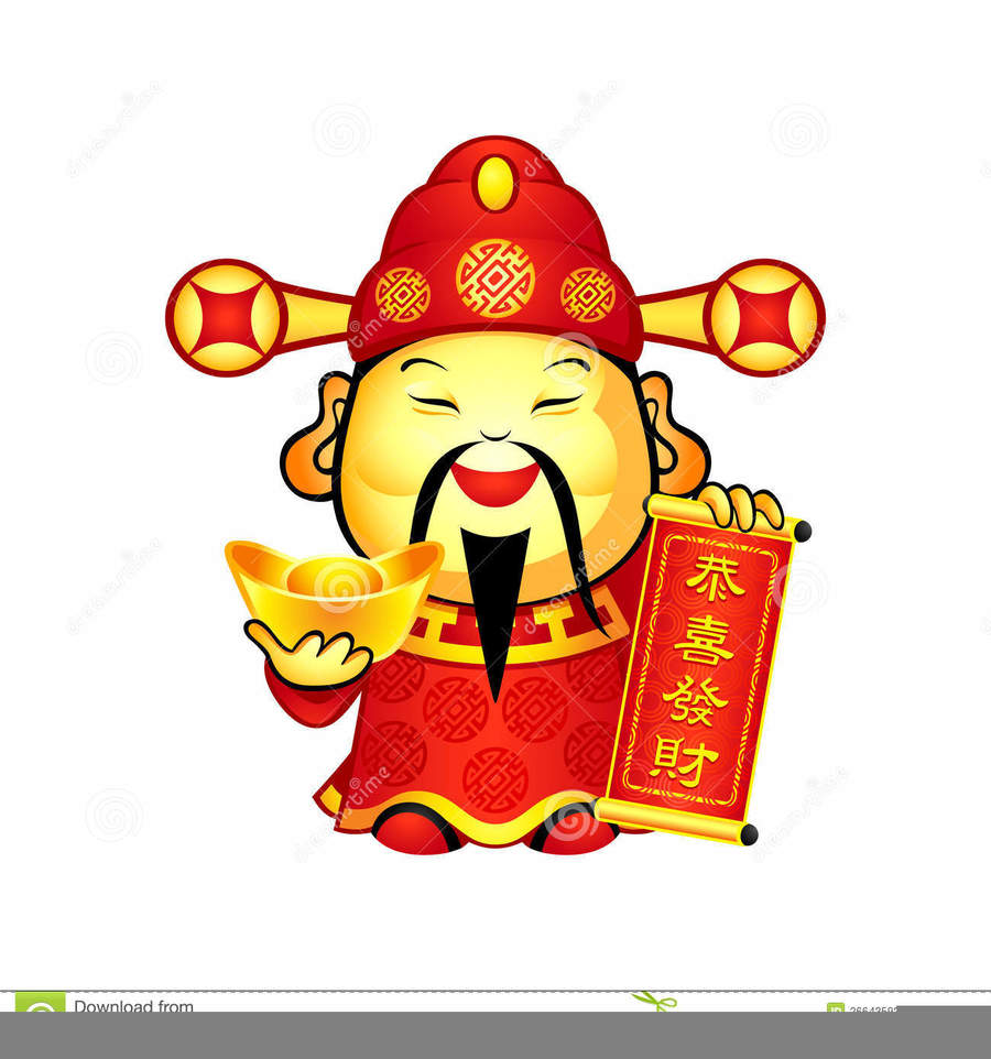Download God Of Prosperity Chinese Clipart Caishen Chinese New Year