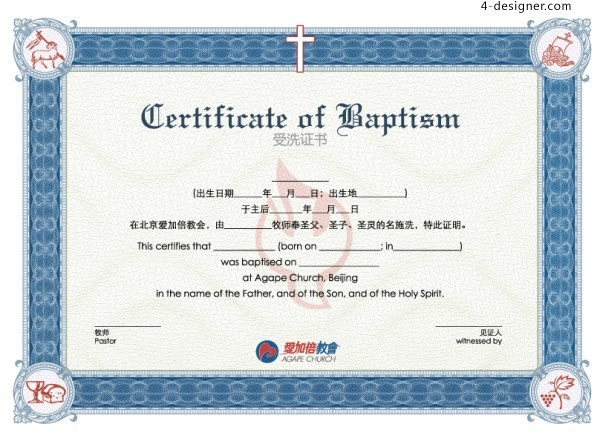 download baptism certificate free download clipart baptism template