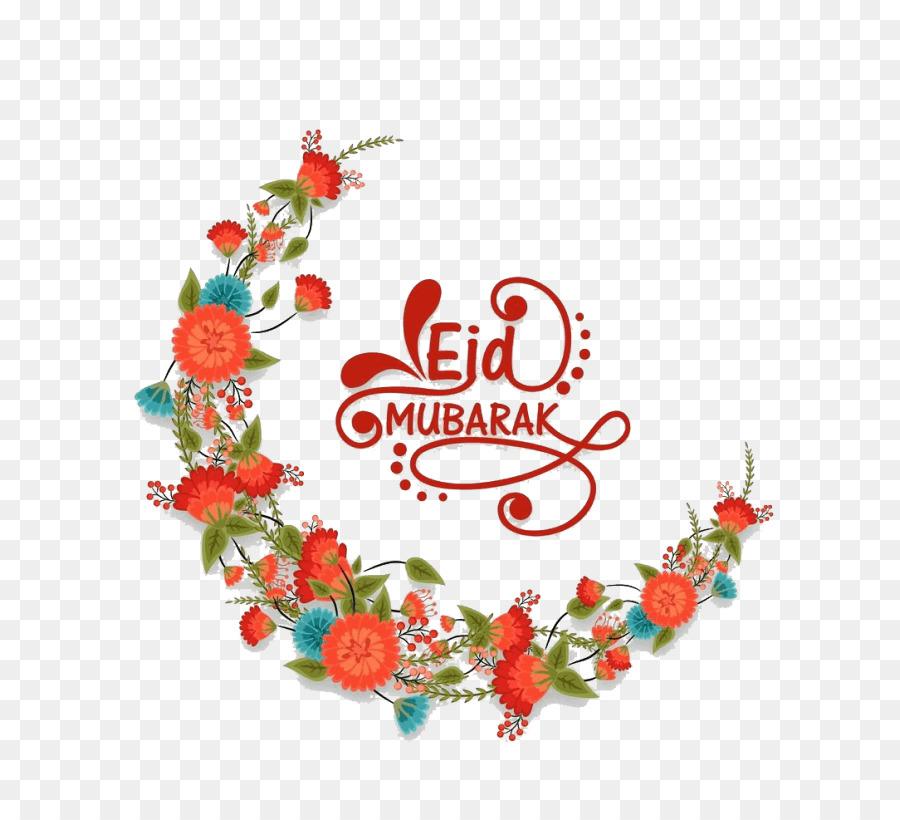 Eid Mubarak Cartoon