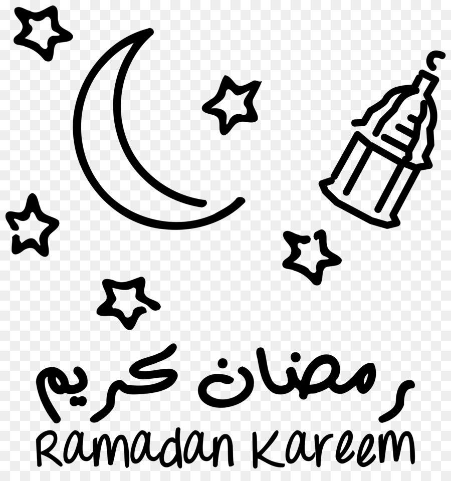 Ramadan, Islam, Text, transparent png image & clipart free download