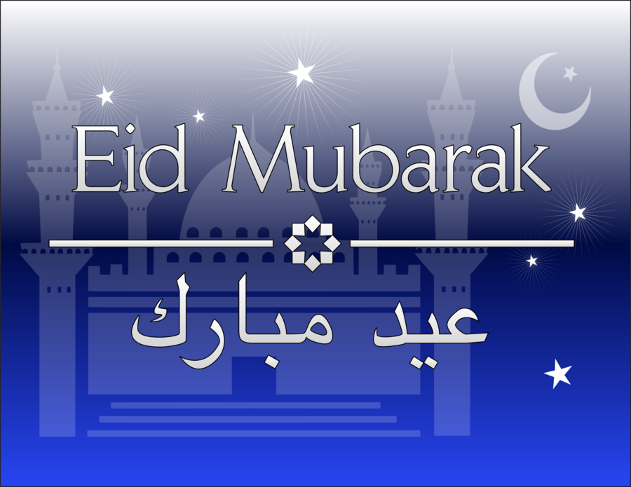Eid Mubarak Blue