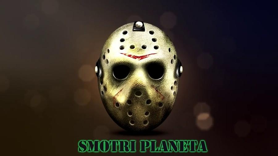 Download Tgif Jason Clipart Voorhees Desktop Wallpaper Michael Myers Mask Skull