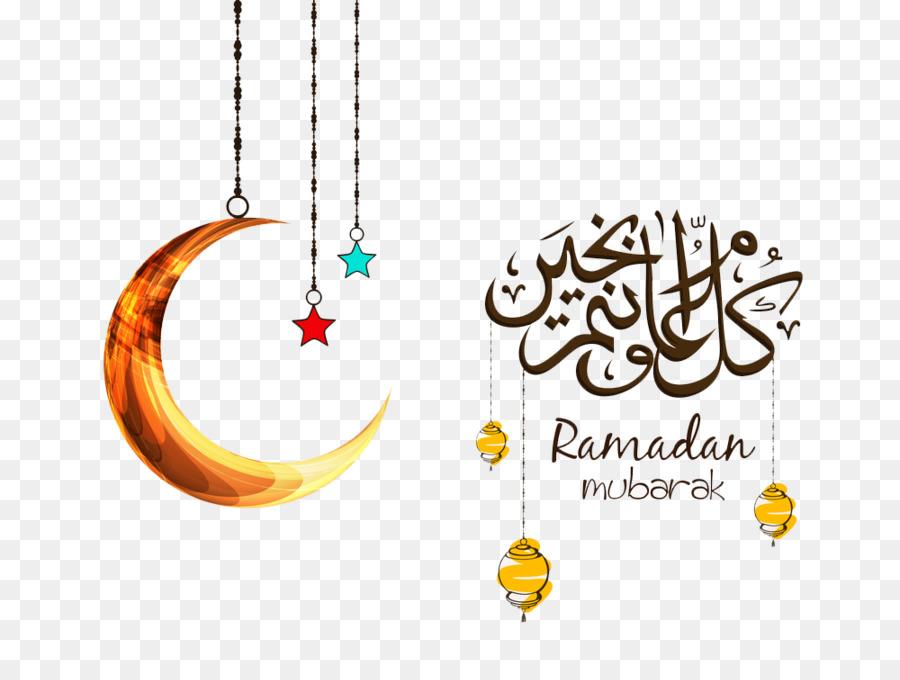 Eid Mubarak Moon