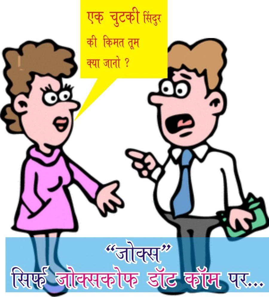 download hindi chutki clipart joke hindi humour clipart free download