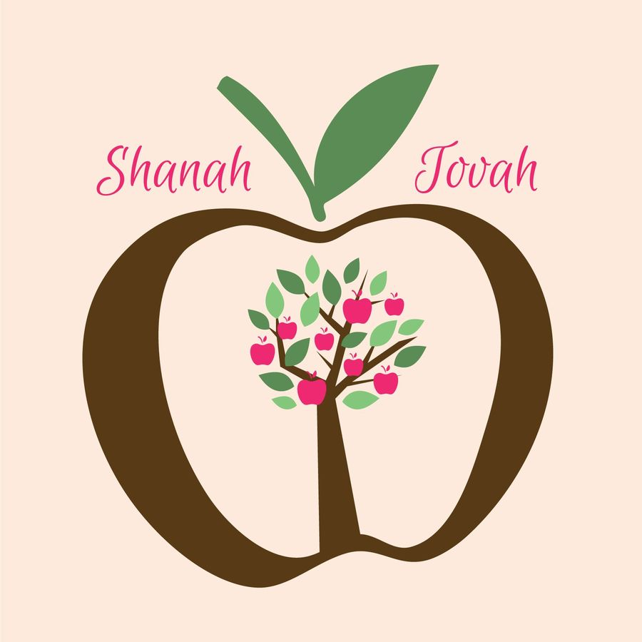 Download Jewish New Year Cards Clipart Rosh Hashanah Greeting Note