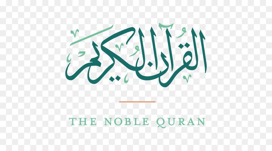 Quran Text Download