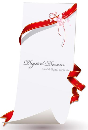 Download Invitation Cards Designs For Inauguration Clipart