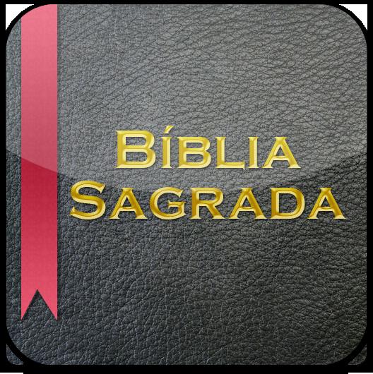Computer Cartoon Clipart Bible Product Font Transparent Clip Art