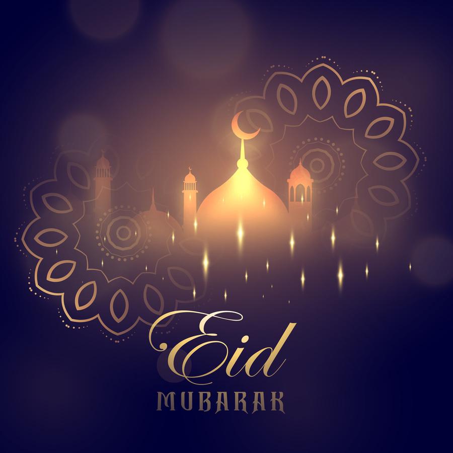Download eid mubarak greeting card clipart eid mubarak greeting card eid mubarak greeting card clipart eid mubarak greeting card design eid al fitr m4hsunfo
