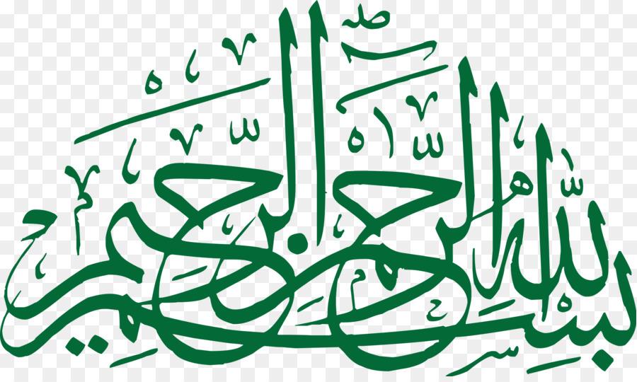 download bismillah calligraphy clipart quran basmala