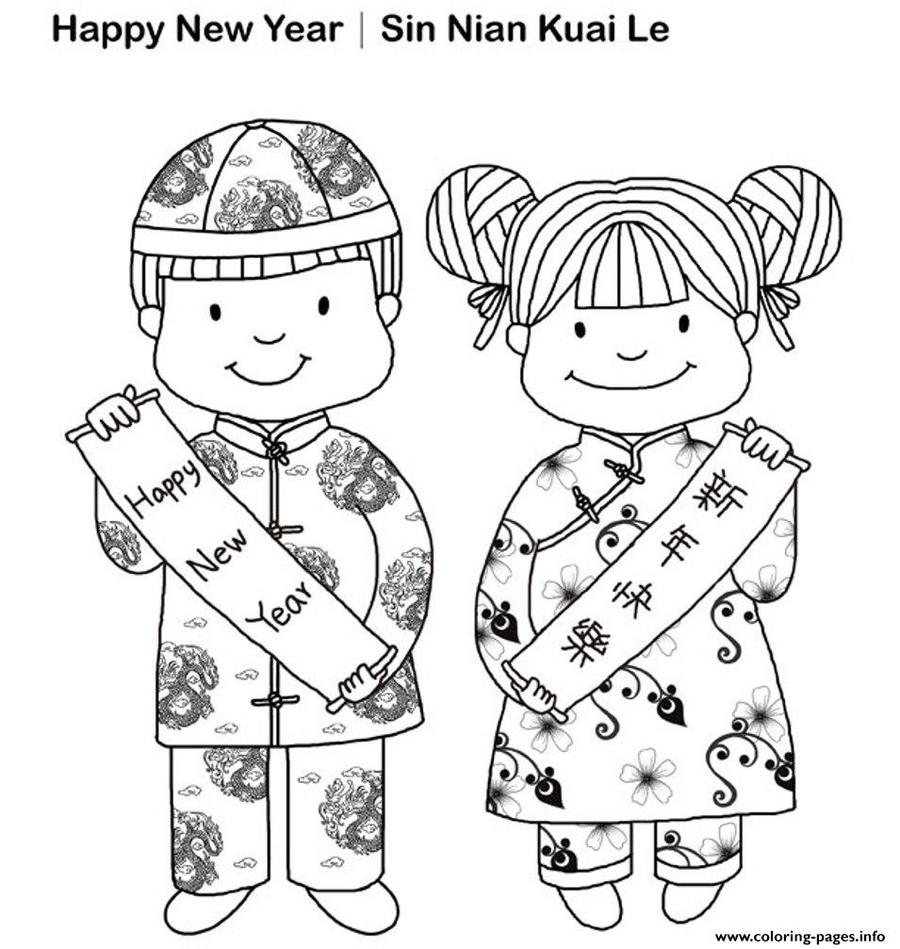 Download Chinese New Year Colouring Pages Clipart Animals Colouring - Coloring-pages-for-chinese-new-year