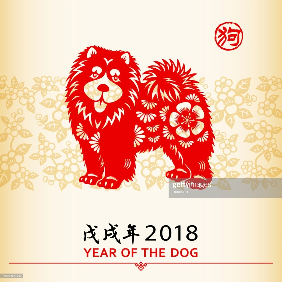 chinese new year 2018 animal clipart celebrate chinese new year dog