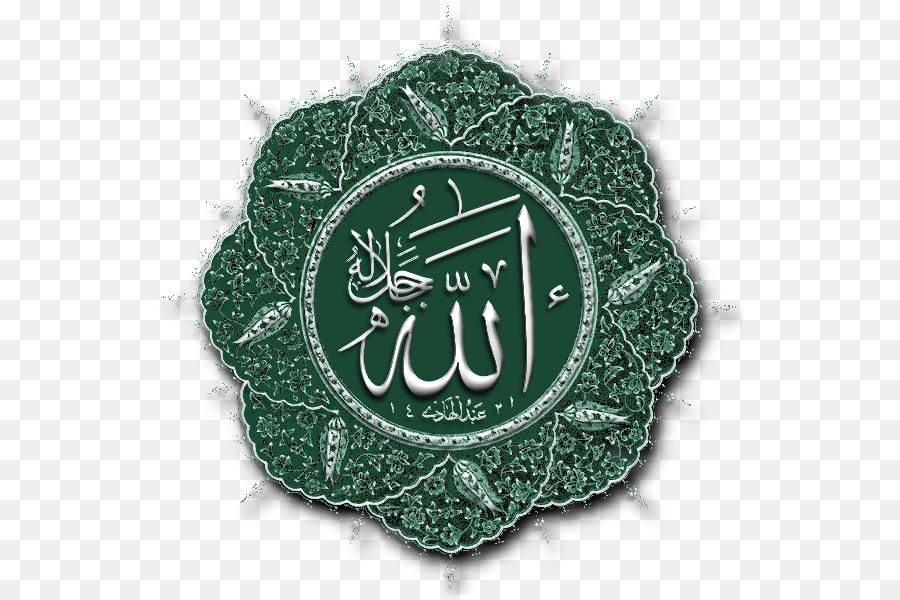 Islamic Arabic