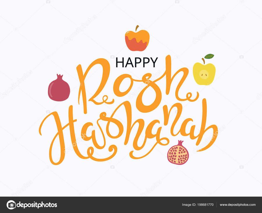 Download rosh hashanah clipart rosh hashanah and yom kippur greeting rosh hashanah clipart rosh hashanah and yom kippur greeting note cards m4hsunfo
