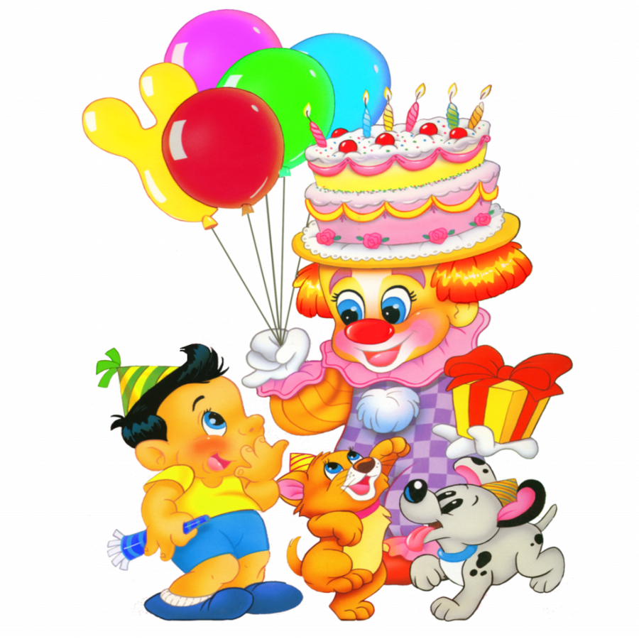 Birthday Wishes In Telugu Clipart Happy Songs Wish
