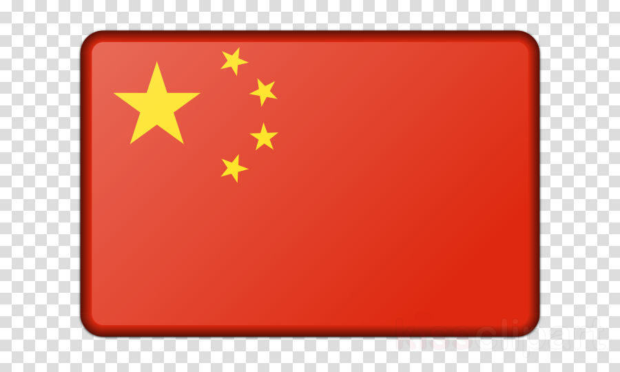 clipart Flag of China
