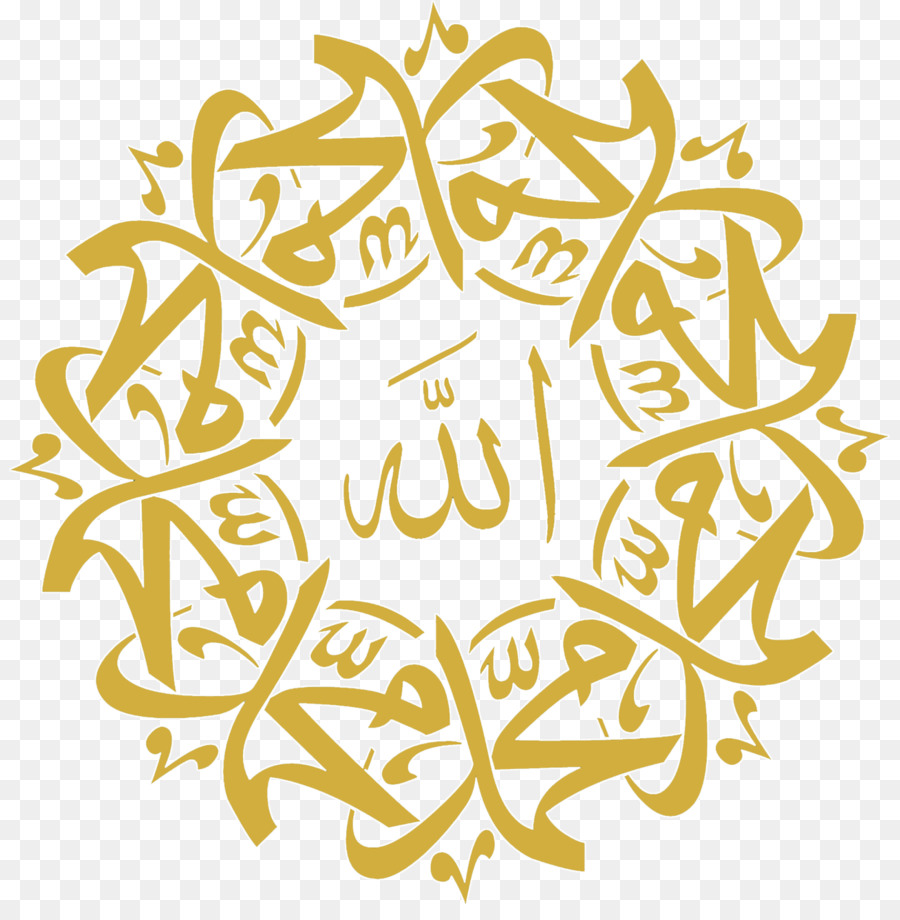 Islamic Background Flower