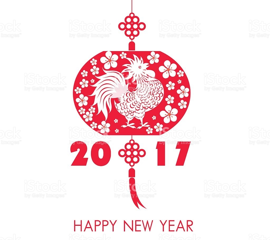 chinese new year clipart chinese new year dog clip art