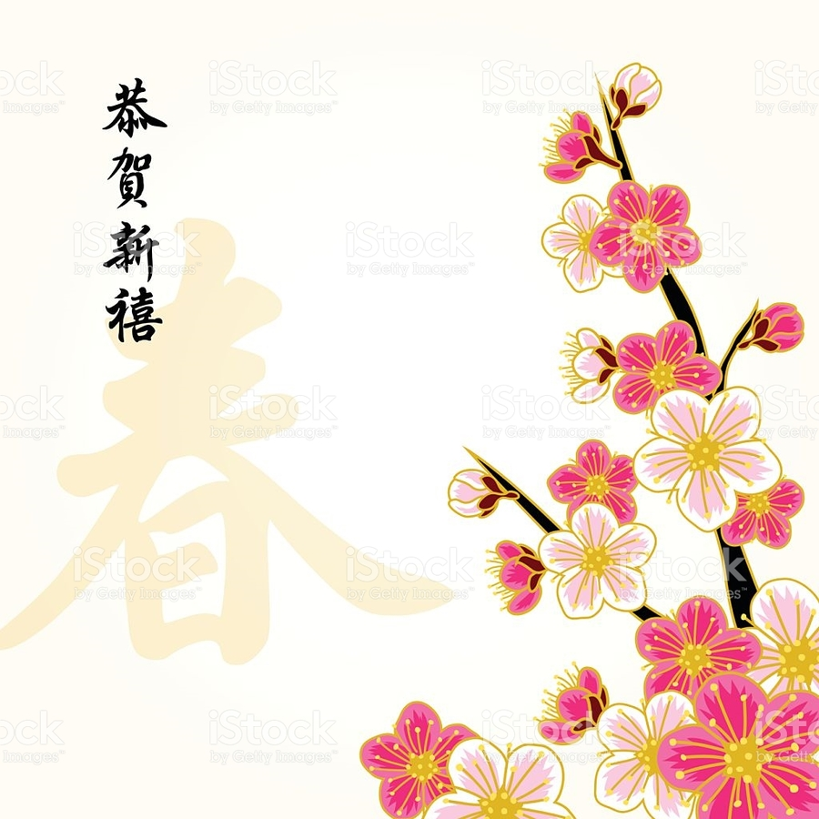 chinese new year flower cartoon clipart chinese new year clip art