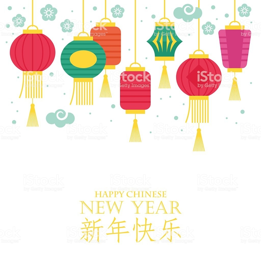 chinese new year clipart chinese new year clip art