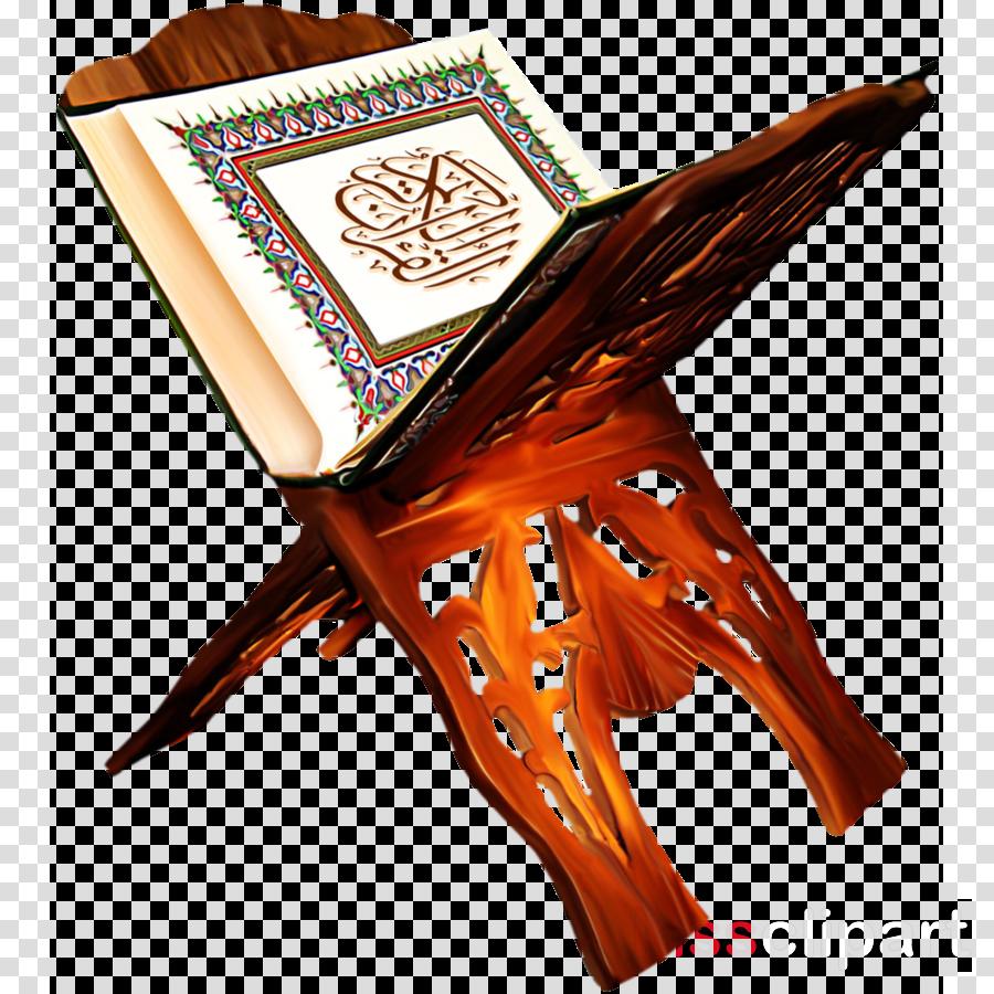 quran png clipart Quran Clip art