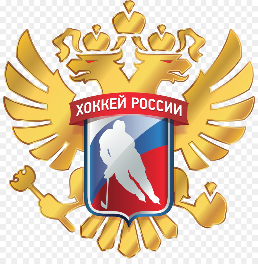 Download Russian Hockey Federation Clipart Russian National Ice