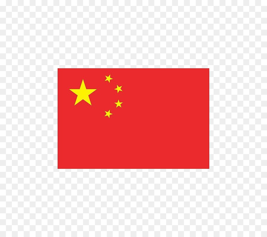 China Background Clipart China Flag Red Transparent Clip Art