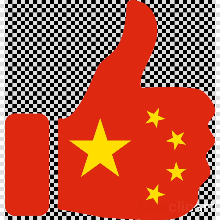 china png clipart China Clip art