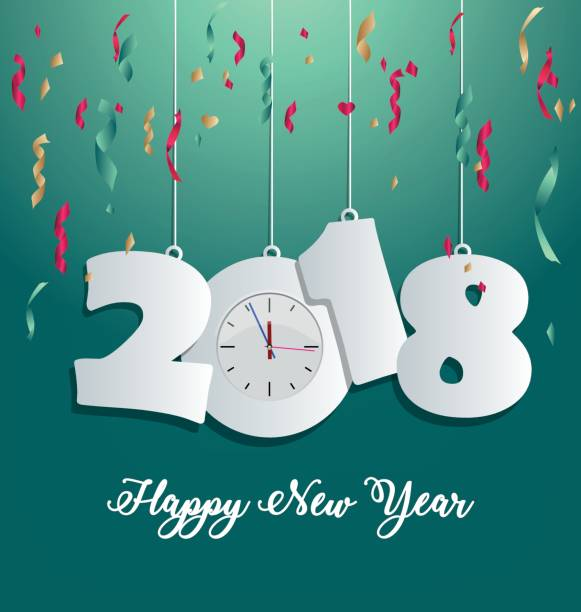 happy new year free clip art 2018 clipart new years eve clip art