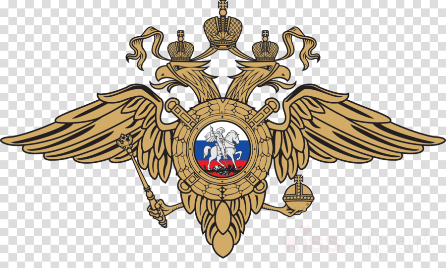 эмблема мвд clipart Russian Ministry of Internal Affairs Interior ministry IT Government Day