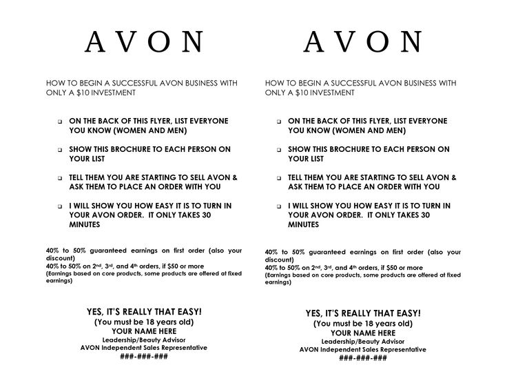 Free Download Avon Flyers Templates Clipart Direct Selling Sales Flyer It Comes With Full Background Resolution Of 736568