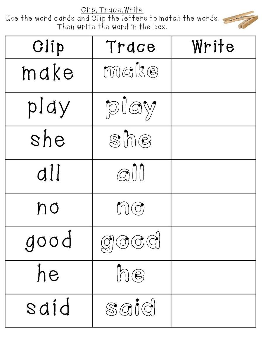 Download Sight Word Kindergarten Worksheets Clipart Sight Word