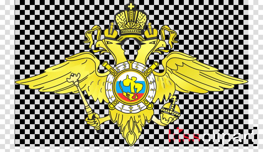 мвд россии логотип clipart Russian Ministry of Internal Affairs Logo