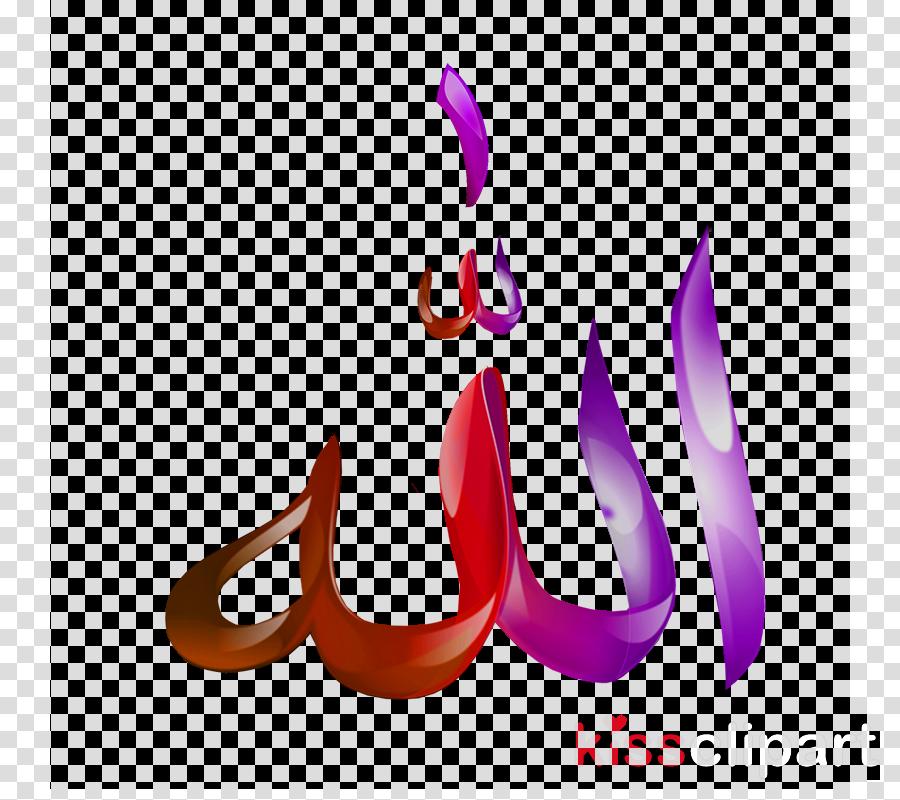 yeşil allah yazısı clipart Quran Allah Islam