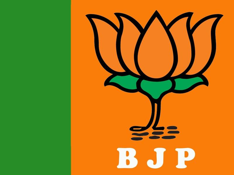 Download Bjp Symbol Clipart Bharatiya Janata Party Indian National